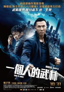 MovieReviewKungfuJungle-13