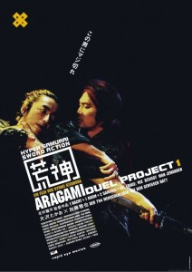 Aragami-620271
