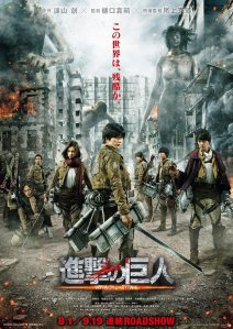 Attack-on-Titan-Live-Action-Movie-Poster