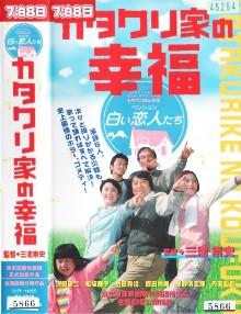 katakuri-sa-9346