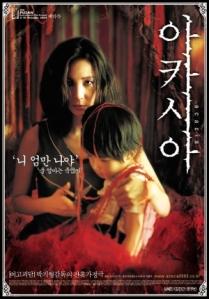 Acacia_film_poster