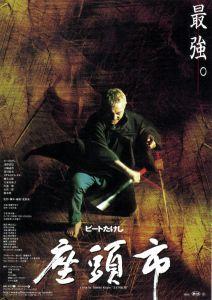 Zatoichi-2003