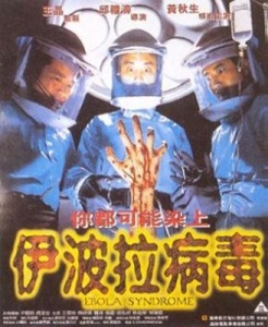 ebola_thumb[4]