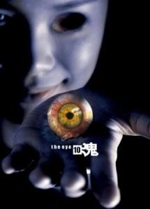 eye 10