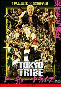 jkt_tokyo_drive