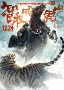 Tiger mountain poster
