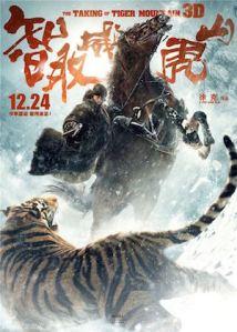 Tiger mountain poster