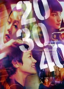 20-30-40-movie-poster-2004-1020478504