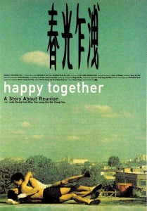 cgz1997.poster.1