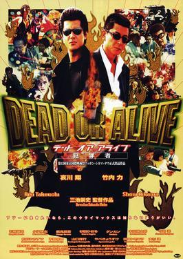 Dead-or-alive-1999-poster