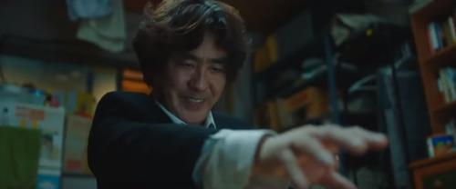 Psychokinesis – The Asian Cinema Critic