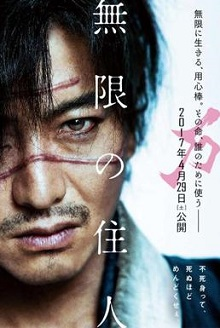 Blade_of_the_Immortal_(film)