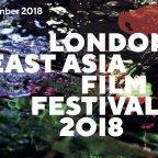 The 3rd London East Asian Film Festival