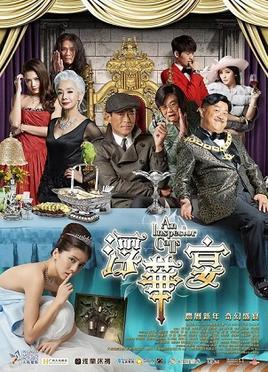 An_Inspector_Calls_2015_film_poster