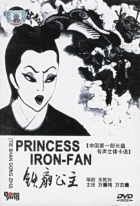 princess-iron-fan11