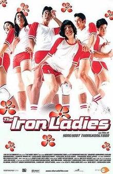 220px-The_Iron_Ladies_DVD_cover