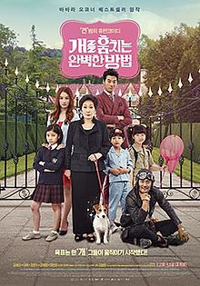How_to_Steal_a_Dog-poster