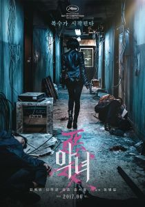 The_Villainess_(Korean_Movie)-p1