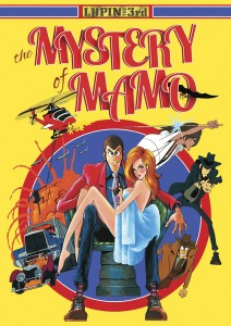 875707007498_anime-Lupin-the-3rd-The-Mystery-of-Mamo-DVD-Hyb