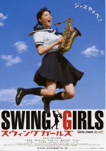 Swing_Girls_film