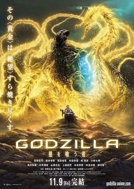 Anime_Godzilla_3