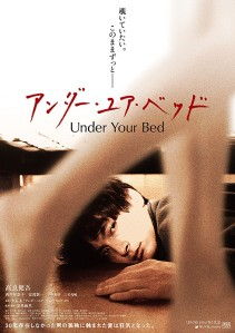 Under_Your_Bed-p1