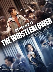 thewhistleblower-posterart