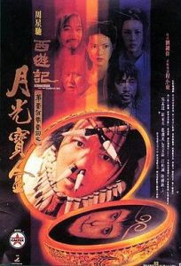 A_Chinese_Odyssey_1