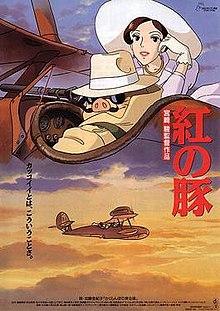 220px-Porco_Rosso_(Movie_Poster)