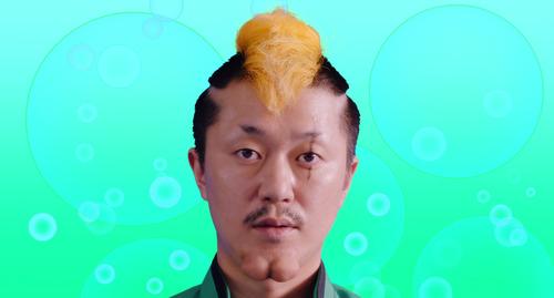 Saiki K (4)